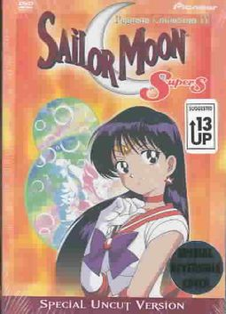 Sailor Moon SuperS Pegasus Collection 2