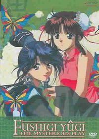 Fushigi Yugi: The Mysterious Play - Vol. 2: The Return Home