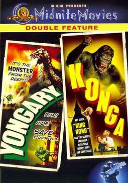 Yongary, Monster From The Deep/Konga