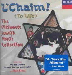 L'Chaim: Ultimate Jewish Music Collection/Var