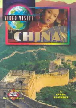 Video Visits - China
