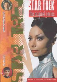 Star Trek - Volume 17 (Episodes 33 & 34)
