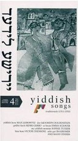 Yiddish Songs Traditionals 1911-1950 [Box]