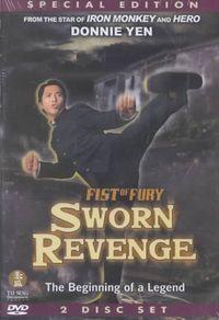 Fist of Fury: Sworn Revenge