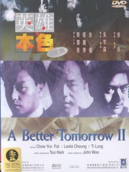 Better Tomorrow II