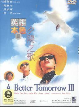 Better Tomorrow III