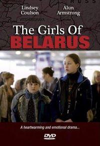 GIRLS OF BELARUS
