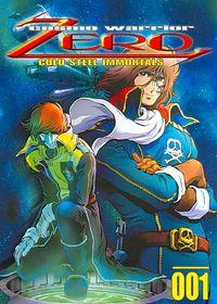 Cosmo Warrior Zero Vol. 1: Cold Steel Immortals