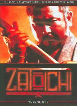 Zatoichi TV Series - Vol. 1