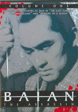 Baian the Assassin - Vol. 1