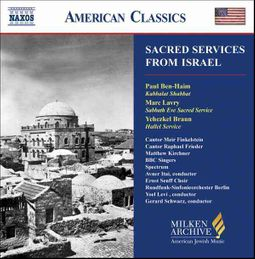 SACRED SERVICES FROM ISRAEL