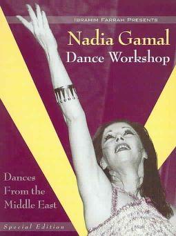 NADIA GAMAL DANCE WORKSHOP