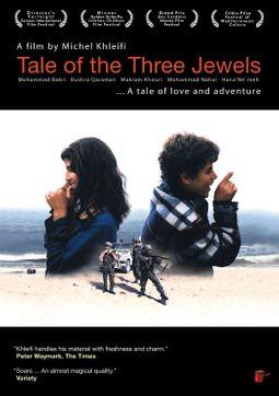 TALE OF THE THREE JEWELS