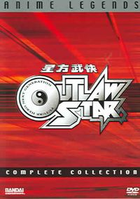 Outlaw Star - Complete Collection
