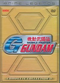G-Gundam - Complete Collection 2