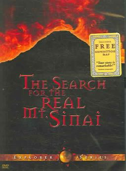 Search for the Real Mt. Sinai