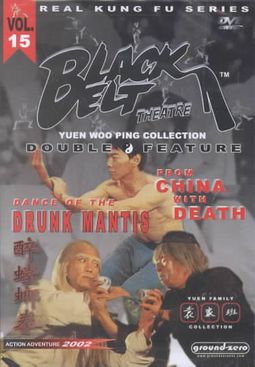 Black Belt Theatre Double Feature - Dance of the Drunk Mantis/From China With Death