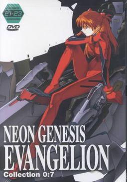 Neon Genesis Evangelion - Collection 7: Episodes 21-23