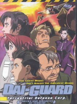 Dai-Guard - Vol. 3: Checks and Balances of Terror