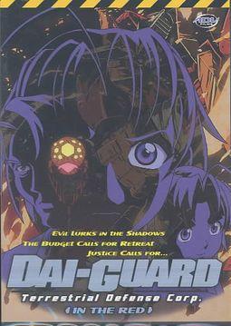 Dai-Guard - Vol. 5: In the Red