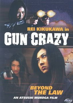 GUN CRAZY:VOL 2 BEYOND THE LAW
