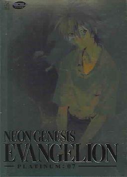 Neon Genesis Evangelion - Platinum: 07