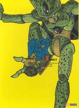 DragonBall Z: Dragon Box, Vol. 4