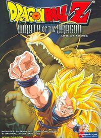 Dragon Ball Z - Wrath of the Dragon