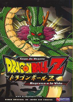 Dragon Ball Z (Spanish) - Vol. 7