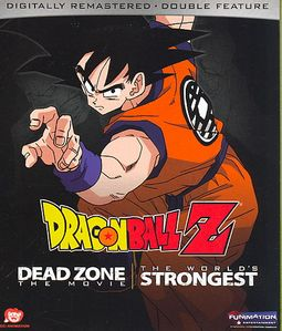 Dragon Ball Z - Double Feature