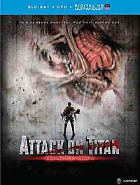 ATTACK ON TITAN THE MOVIE:PART 1
