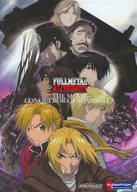 Fullmetal Alchemist: The Movie - Conqueror of Shamballa