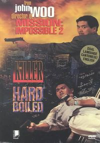 John Woo Collection: Hard Boiled/The Killer