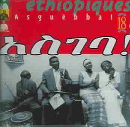 Ethiopiques, Vol. 18: Ethiopiques Artists