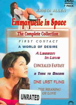 EMMANUELLE IN SPACE COLLECTION