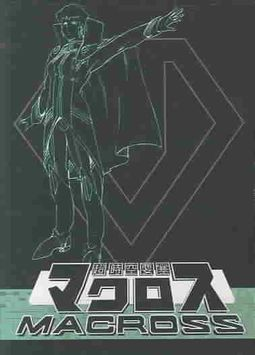 Super Dimensional Fortress Macross - Vol. 8