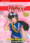 Ranma 1/2: Random Rhapsody TV Anime - Season 6 Box Set