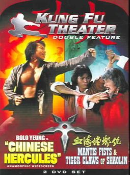 Kung Fu Theater Double Feature - Chinese Hercules/Mantis Fists and Tiger Claws of Shaolin