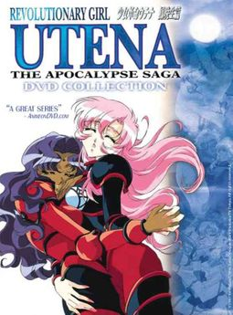 Revolutionary Girl Utena: The Apocalypse Saga