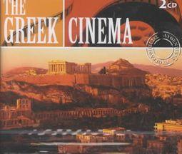 The Greek Cinema