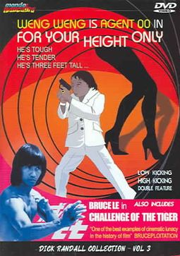 For Your Height Only/Challenge of the Tiger