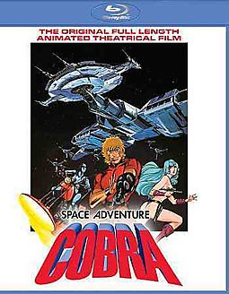 SPACE ADVENTURE COBRA MOVIE
