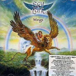 Wings [China Bonus Track]